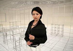 kinoshita_1.jpg